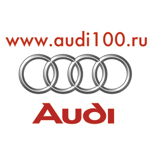 AUDI 100 - Клуб Любителей • Просмотр темы - Answered: Your Most Burning Questions About TEVIDA MALE ENHA